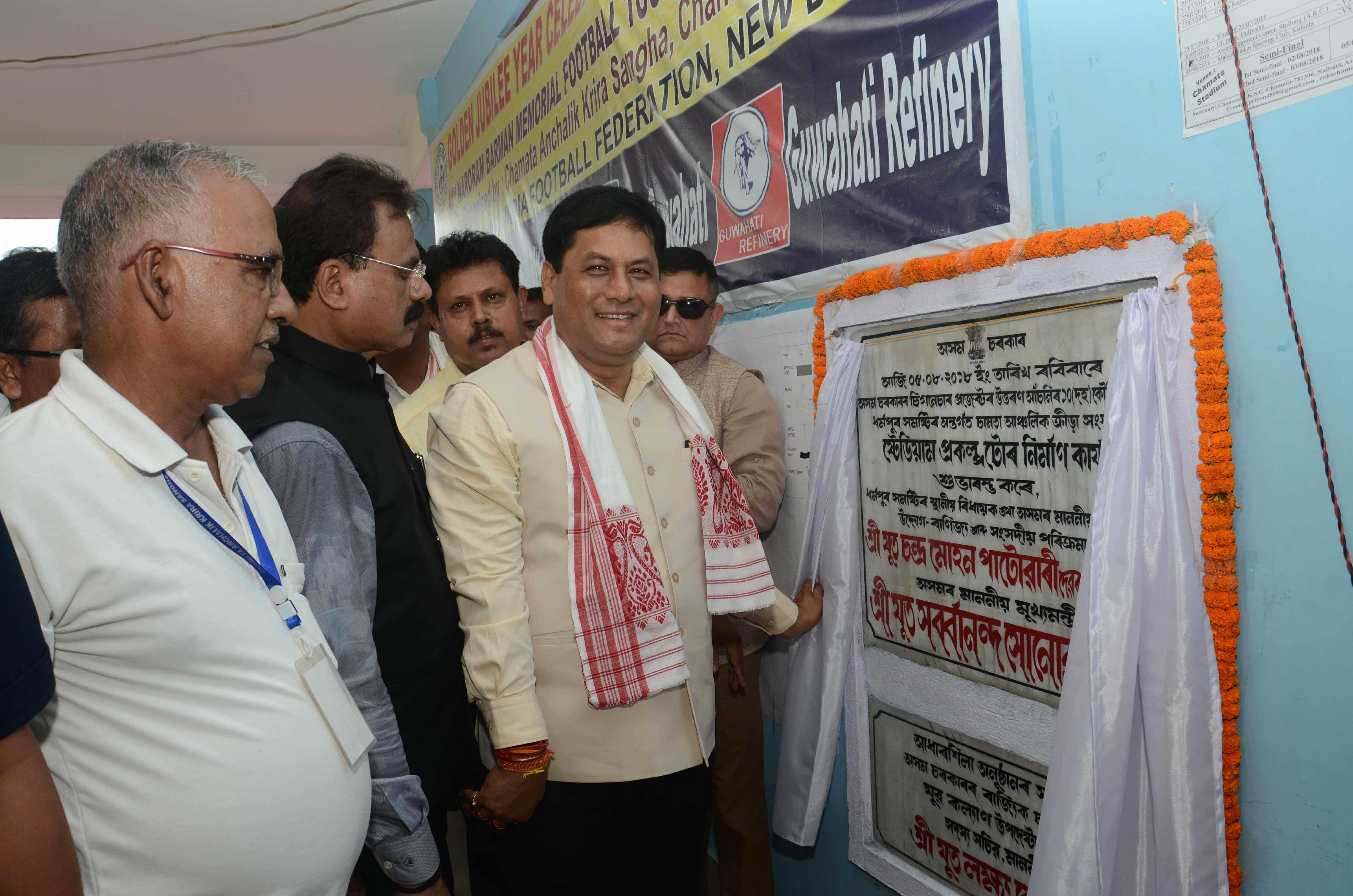 Chief Minister Sarbananda Sonowal lays foundation stone of stadium at Chamata