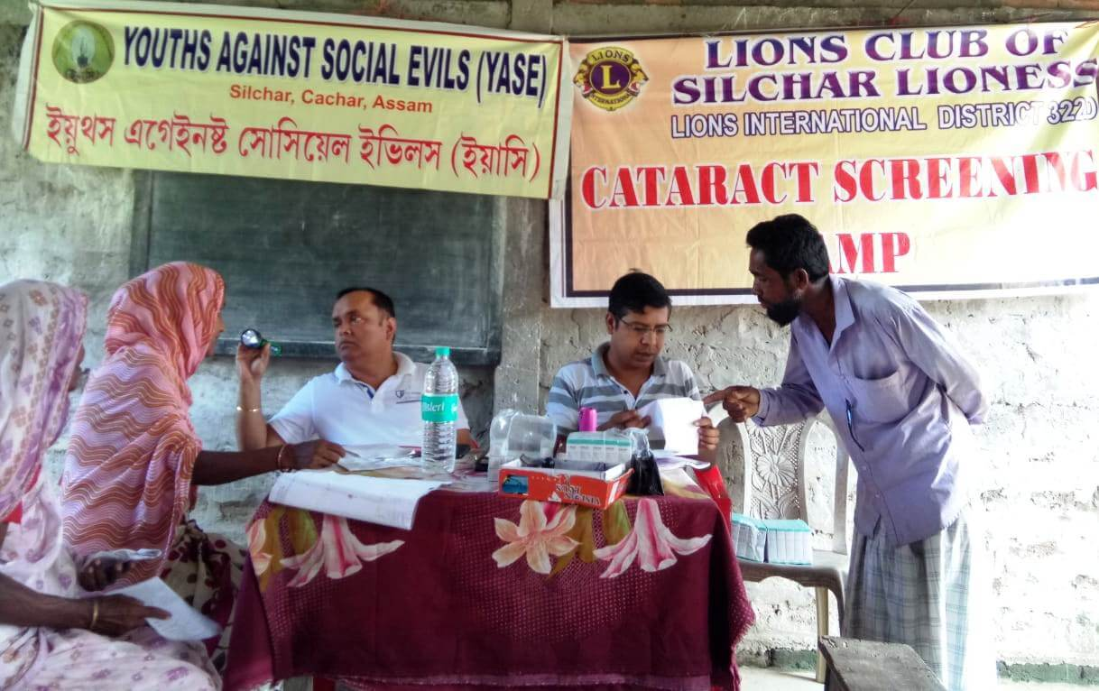 Free cataract detection and eye check-up camp held in Silchar