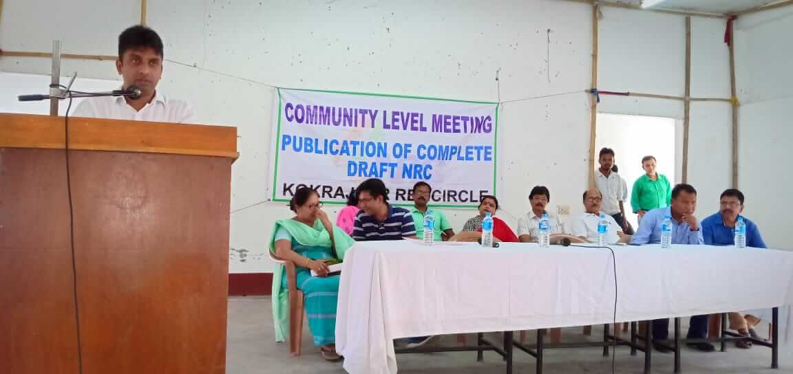 Community Meeting on Final Draft National Register of Citizens in Kokrajhar