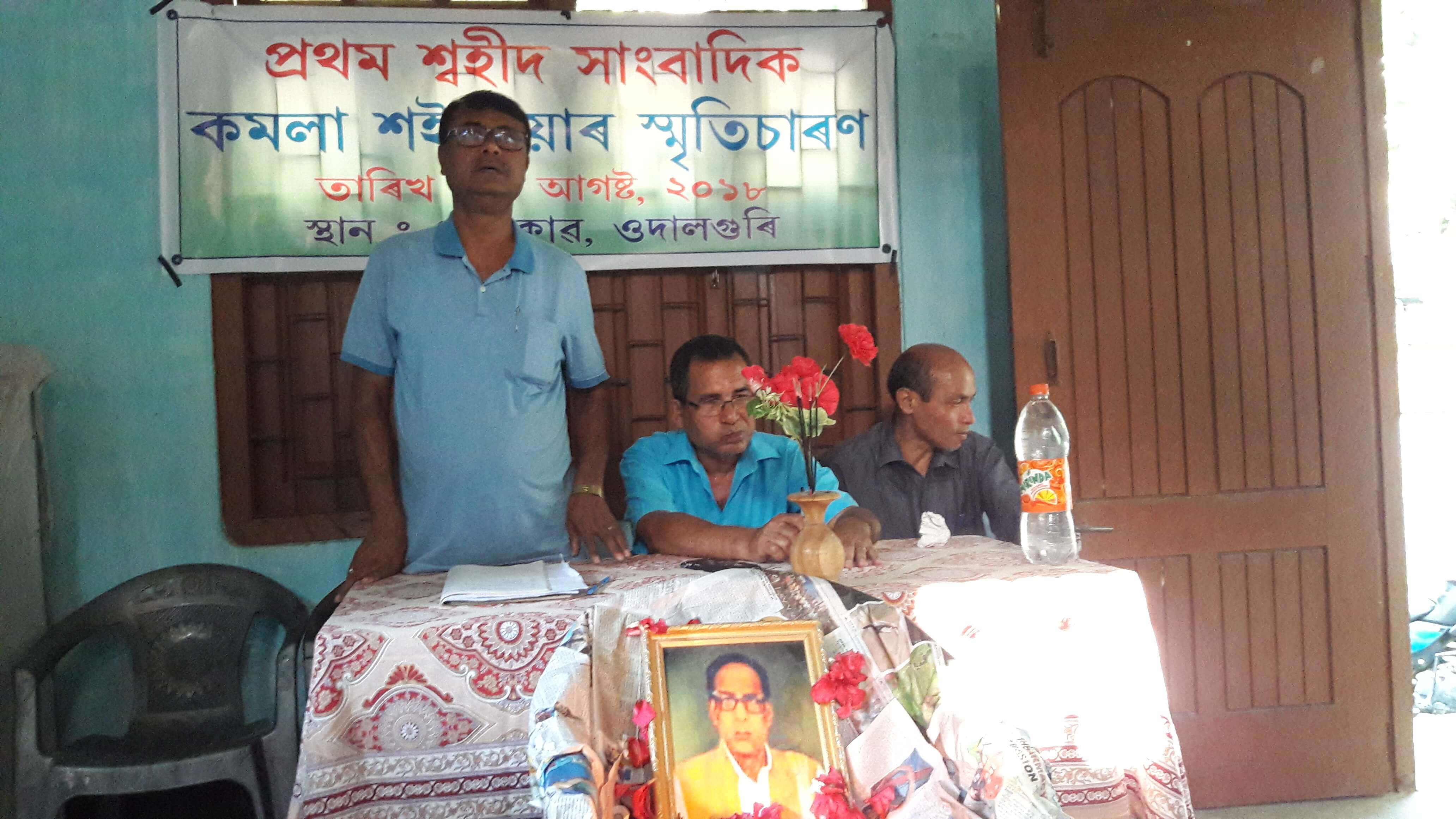 Contributions of Kamala Saikia Recalled on His 27th Death Anniversary