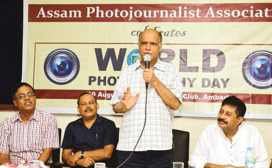 World Photography Day observed in Guwahati