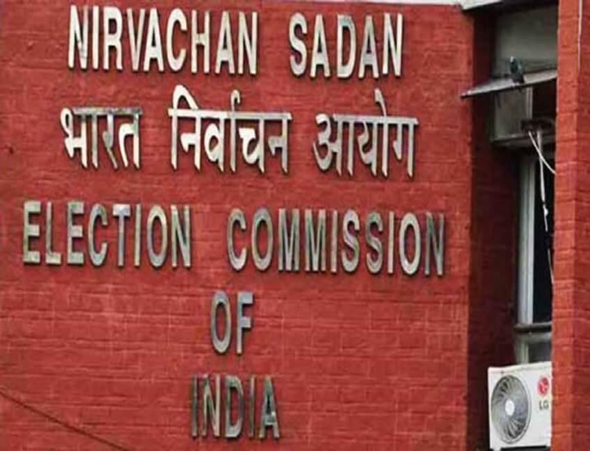 Election Commission rewards Meghalaya
