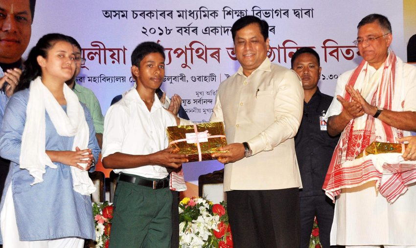Parents and Teachers Have Vital Roles in Nurturing Students: CM Sarbananda Sonowal