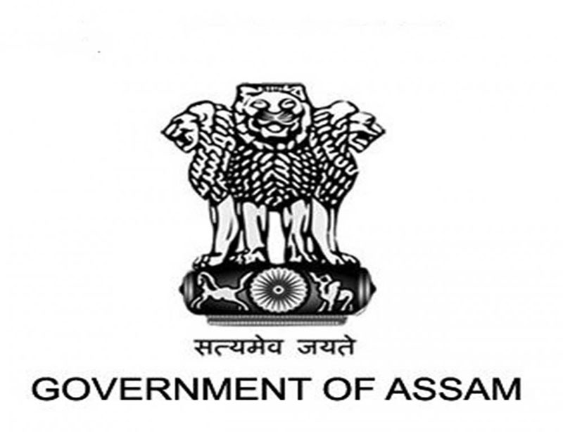 Assam Mineral Development Corporation Jobs For Managing Director (Any Graduate)
