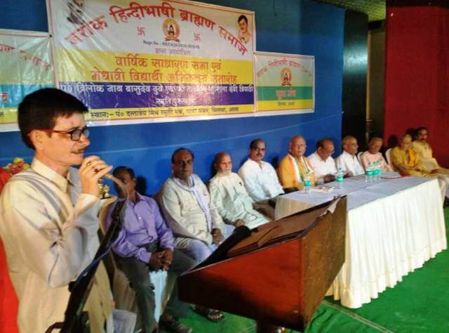 Barak Hindi Bhashi Brahmin Samaj (BHBBS) held meeting over their various issues and problems in Silchar