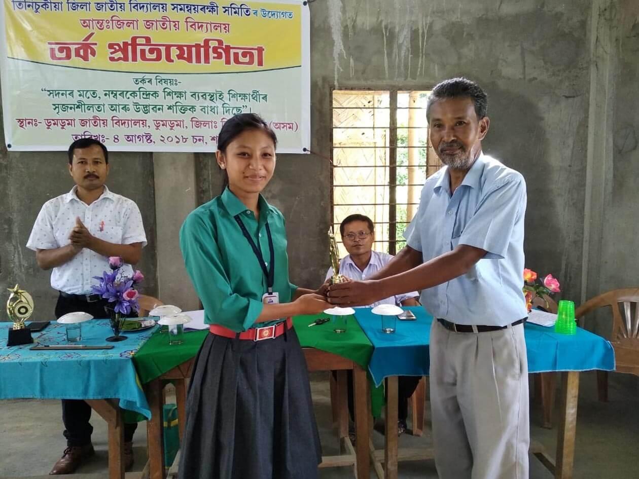 আন্তঃজিলা জাতীয় বিদ্যালয়ৰ তৰ্ক প্ৰতিযোগিতা