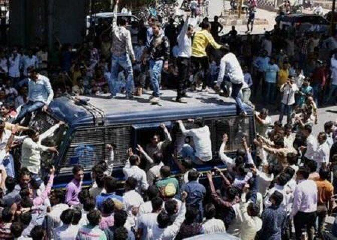 Jail Bhoro Andolan by Centre of Indian Trade Unions-Assam State Krishak Sabha on Aug 9