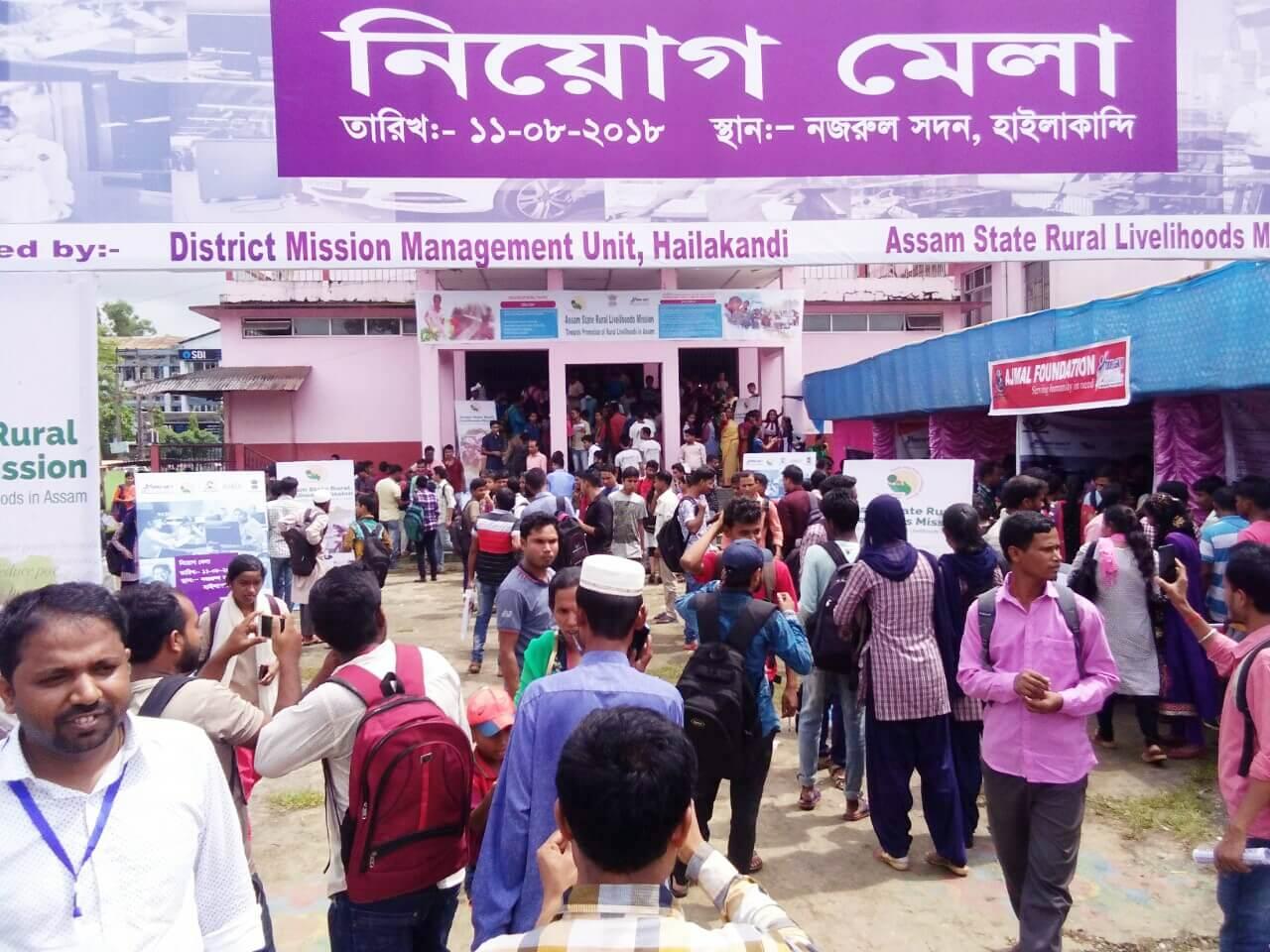 Job Mela organized in Hailakandi