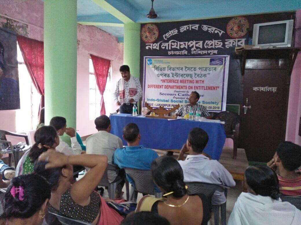 Awareness meeting by Indo Global Social Service Society (IGSSS) in Lakhimpur