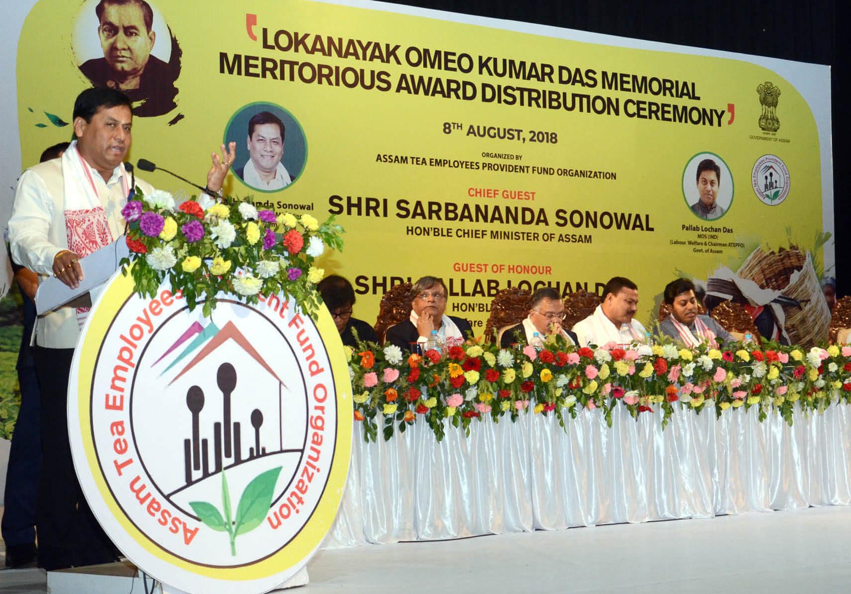 Chief Minister Sarbananda Sonowal Gives Away Lokanayak Omeo Kumar Das Awards