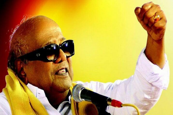 Demise of M Karunanidhi Condoled