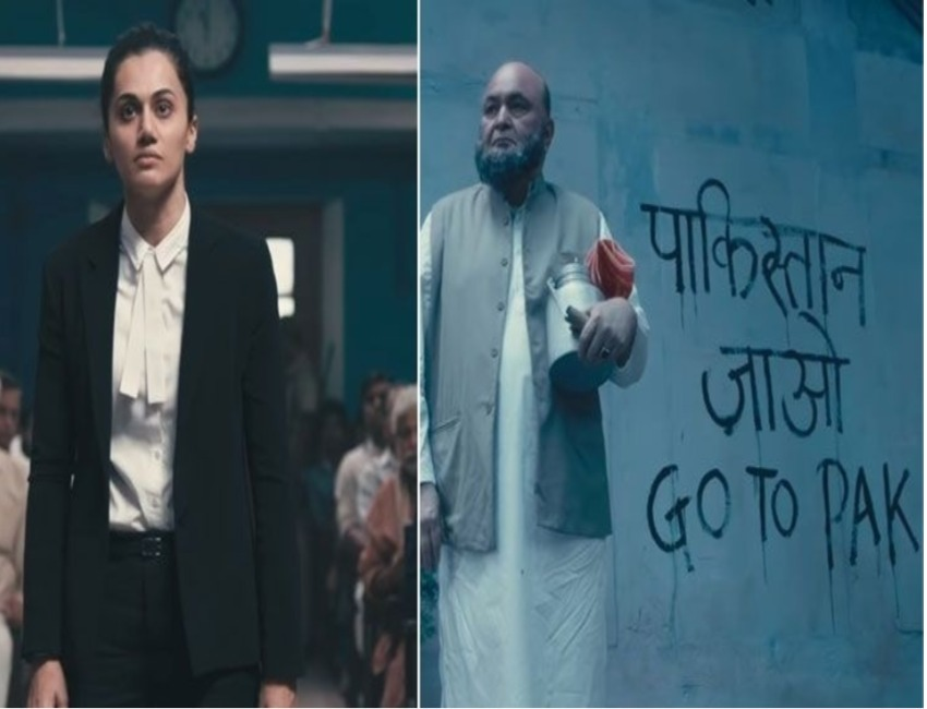 Mulk- A Courtroom Drama, Director Urge to Watch Illegally!