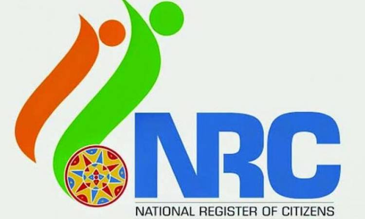 Centre Delayed National Register of Citizens (NRC) Process Citing Law and Order Problem: Congress