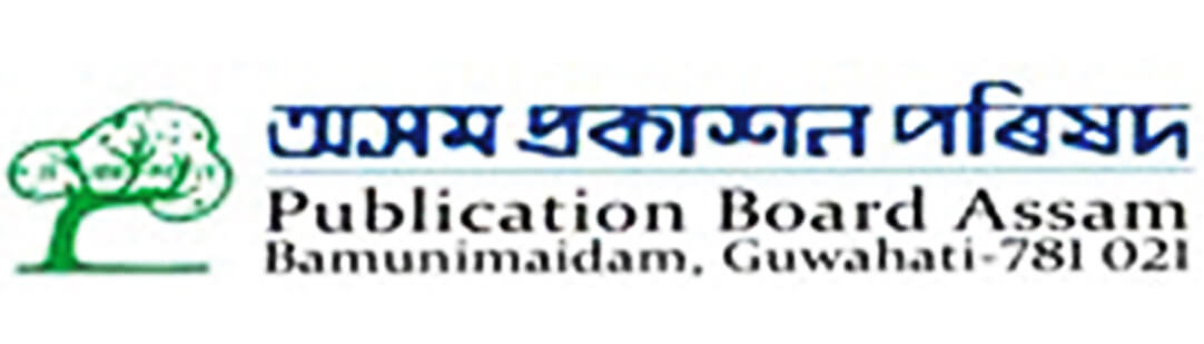 Publication Board Assam (PBA) announces year book for Book fairs
