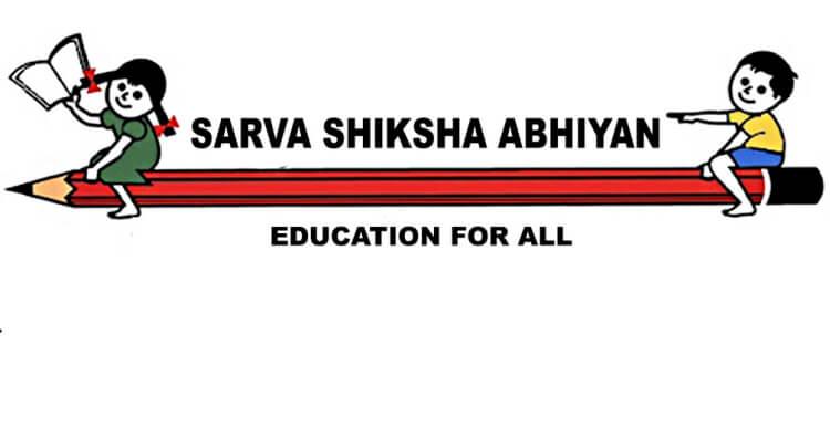 Sarva Siksha Abhiyan Mission, Biswanath Recruitment 2020
