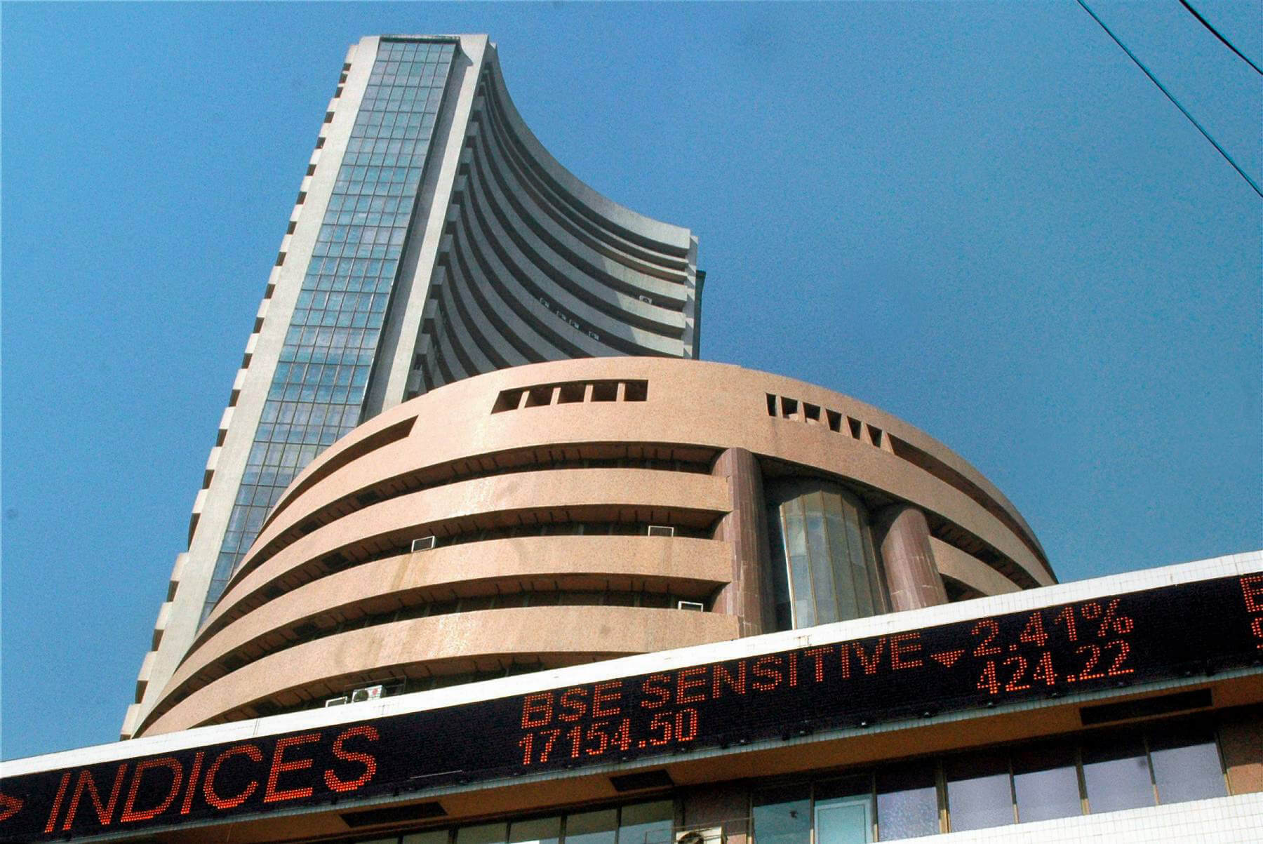 Record Low Rupee, Global Cues Depress Equity Indices