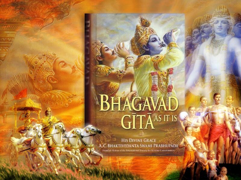 Translated Shrimad Bhagavad Geeta Released in Bongaigaon