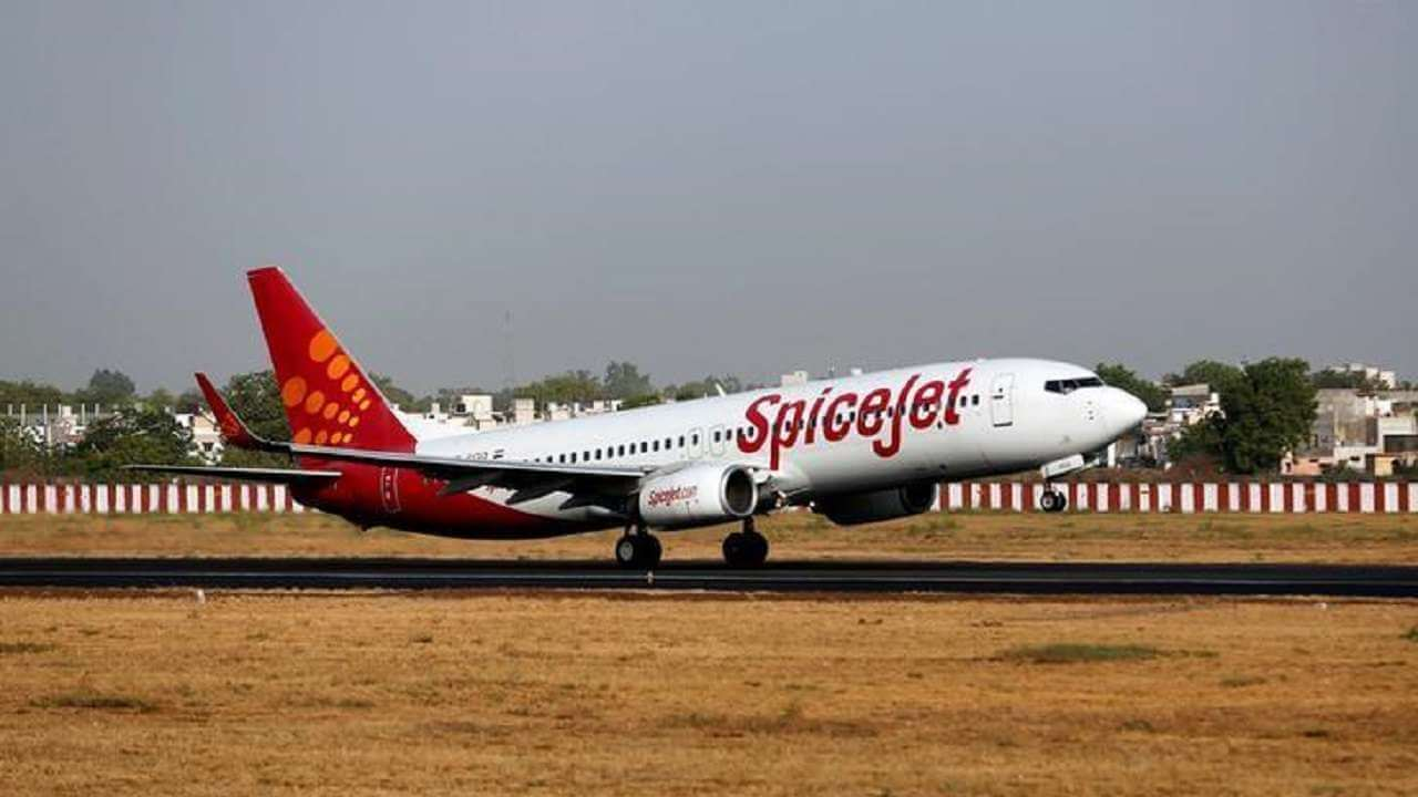 SpiceJet to stop operating from Agartala Airport