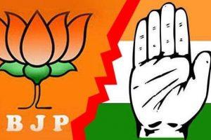 State Congress