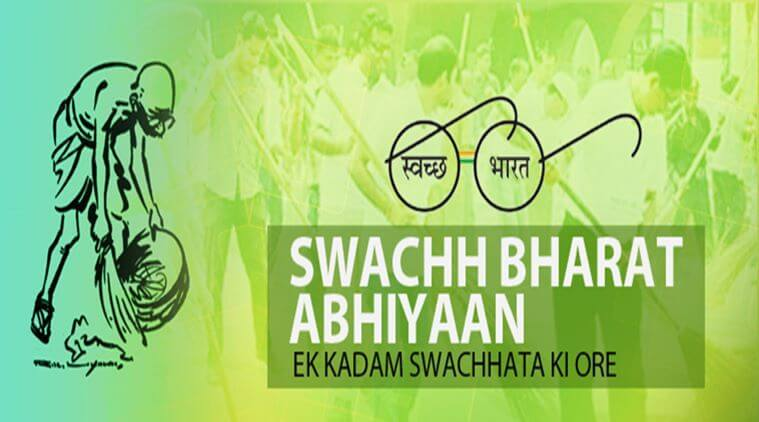 Swachh Bharat Mission: Cleaning Drive Launched in Dhakuakhana