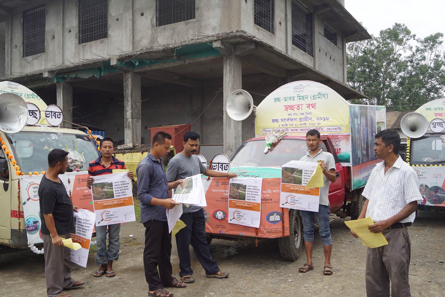 Public Health Engineering Department (PHE), Jorhat flags off Swachhta Rath