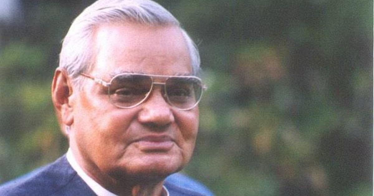 US shares India's grief over Vajpayees death
