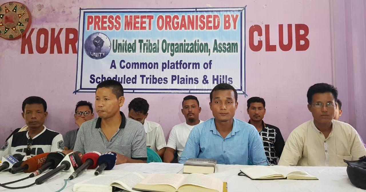 Kokrajhar: FIR against Sanjay Hazarika, Romila Thapar  for insulting Bodos