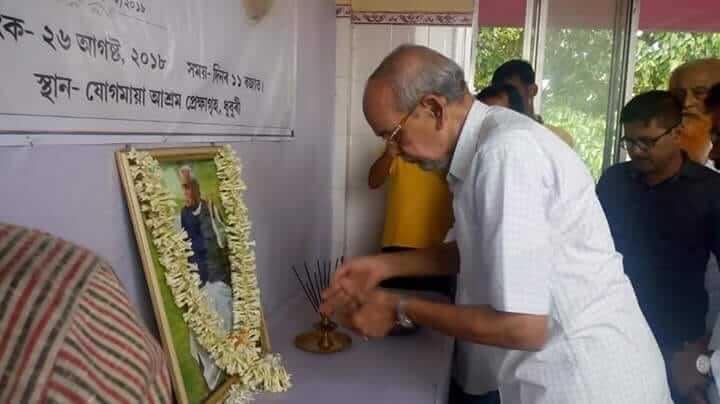 Rich homage paid to Atal Bihari  Vajpayee at public meeting in Dhubri