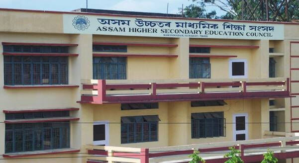 Assam Higher Secondary Education Council results today at 9 am
