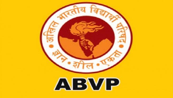 Akhil Bharatiya Vidyarthi Parishad Secretary Appointed, Silchar