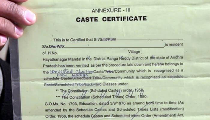 All Assam Tribal Sangha Challenged on Caste Certificate Issue