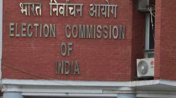 Election Commission of India Notification on Exit poll, Shillong