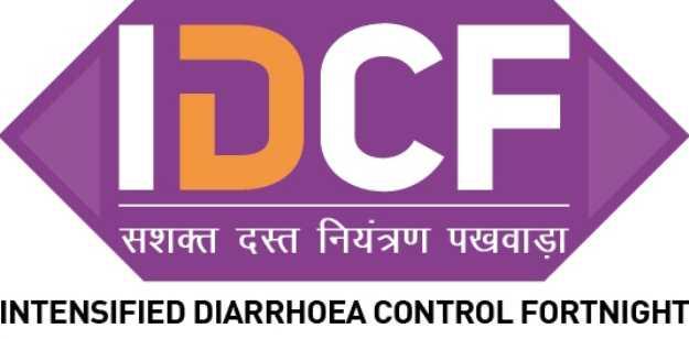 Childhood Diarrhoea: District Medical Officer Seeks Proactive Roles