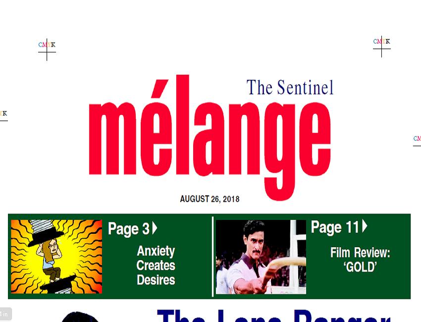Melange supplement. Dated – 26/08/2018