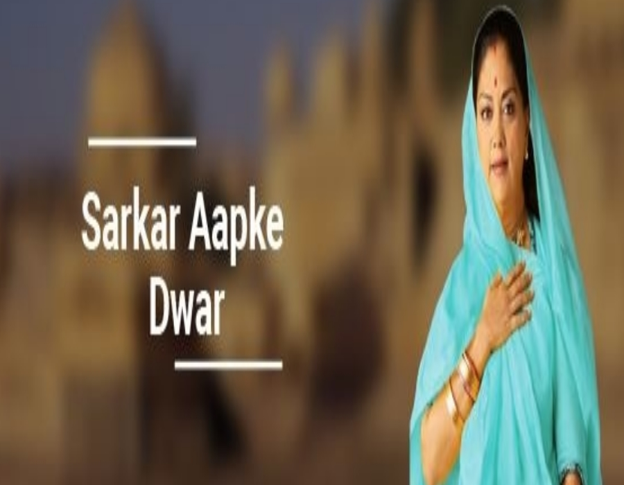 2nd chapter of 'Sarkaar Apke Dwar' at Walong, Arunachal Pradesh