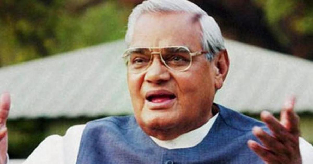 Lakhimpur MASS condoles Atal Bihari Vajpayee 's death
