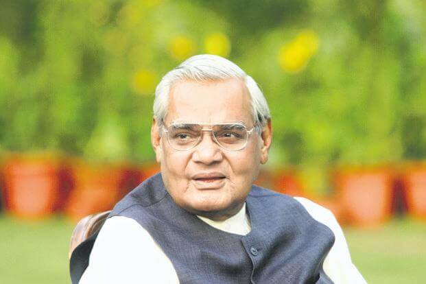 Urn of Atal Bihari Vajpayee's Ashes to Arrive in Guwahati on Wednesday