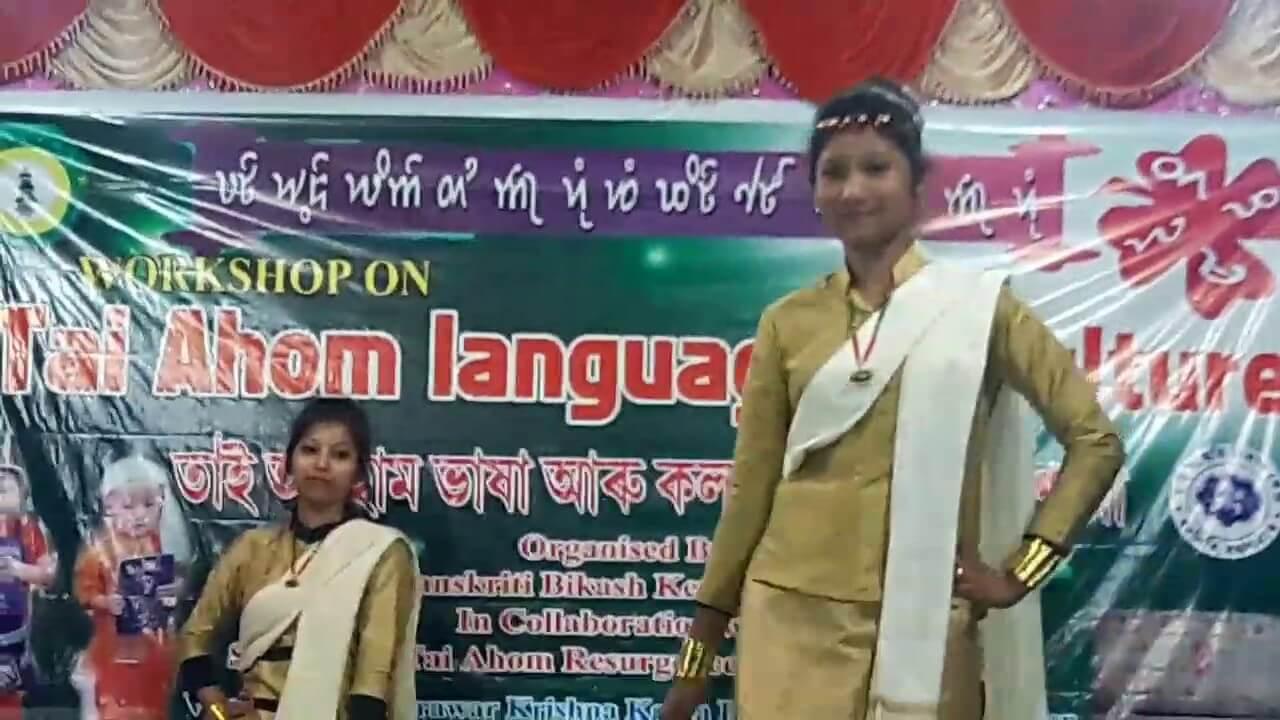 Workshop on Tai-Ahom Language Organized at Doomdooma, Assam