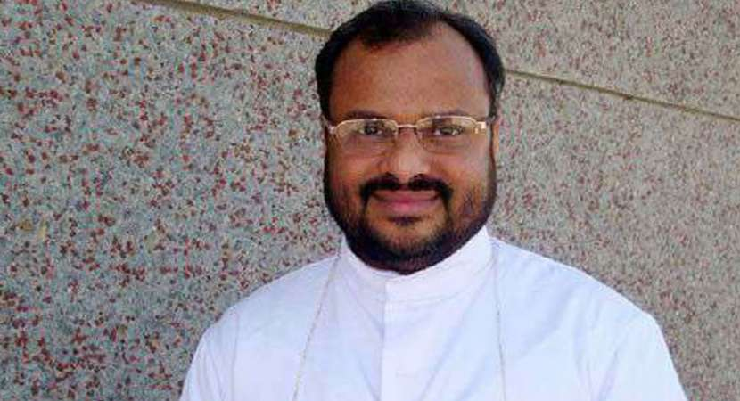 Nun Rape: High Court Order on Bishop's Bail Plea on October 3