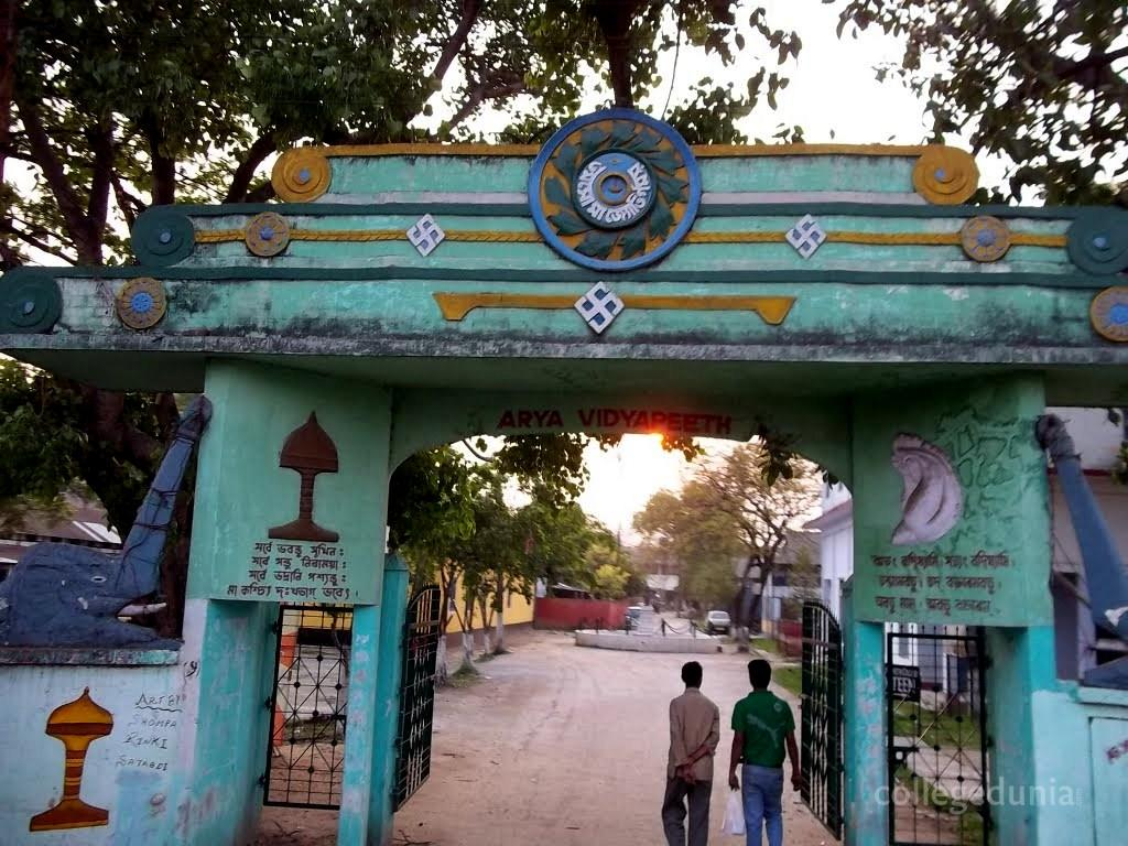 Arya Vidyapeeth College to Celebrate Diamond Jubilee from September 21