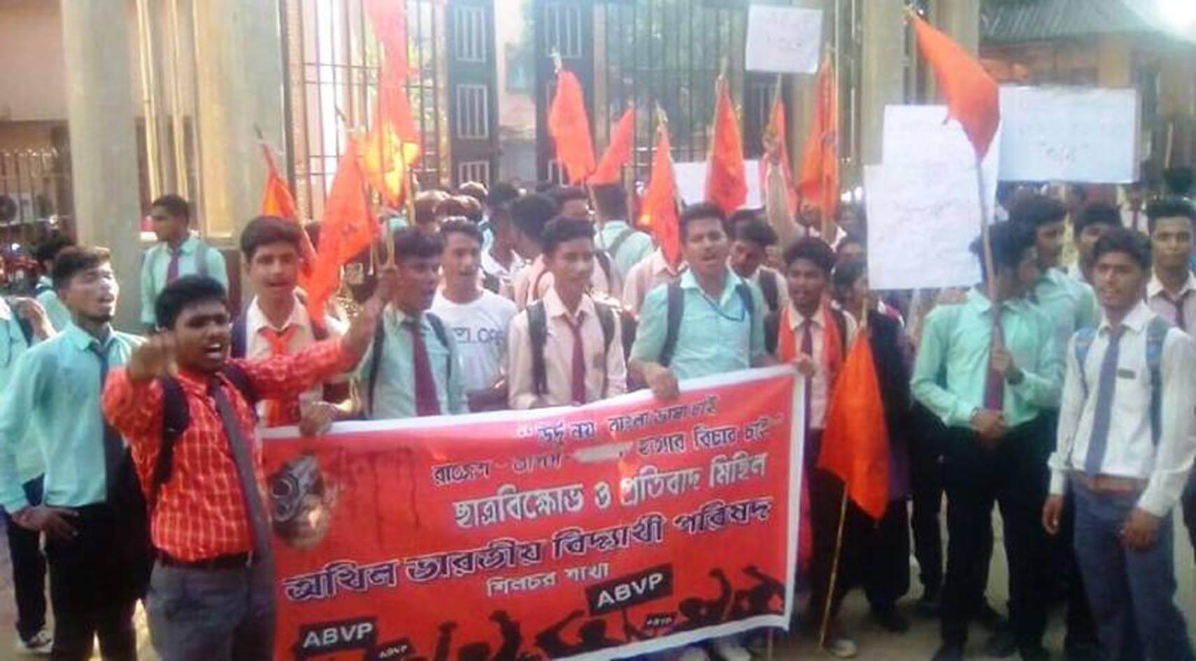 ABVP protests brutal killing of 2 students in West Bengal