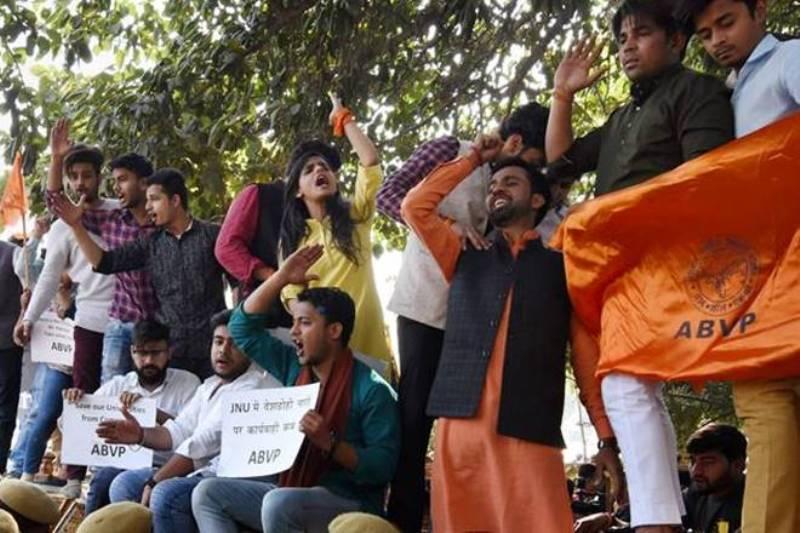 Akhil Bharatiya Vidyarthi Parishad (ABVP) Promises 'One Course, One Fee' in Manifesto