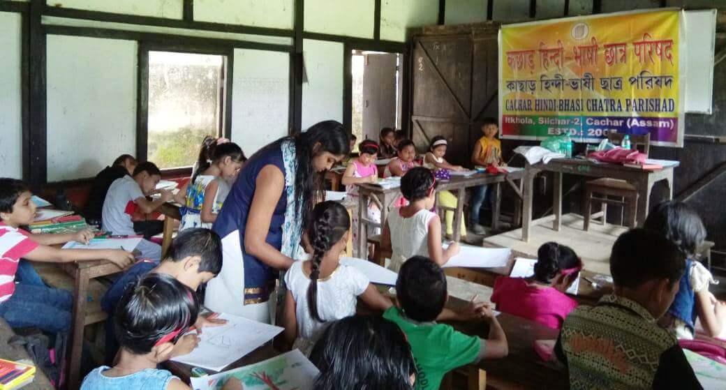 Art competition organized by Cachar Hindibhasi Chatra Parishad, Silchar