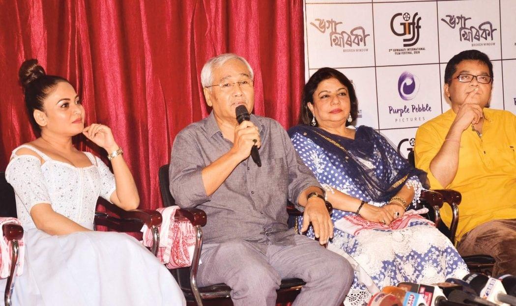 Jahnu Barua's Bhoga Khirikee to Mesmerize Global Audience