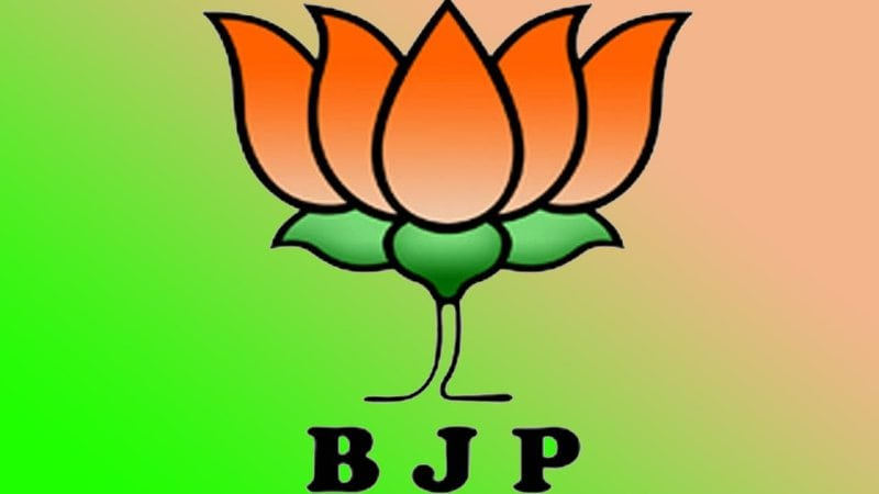 Sealing Drive to be Major Agenda of BJP's Executive Meeting