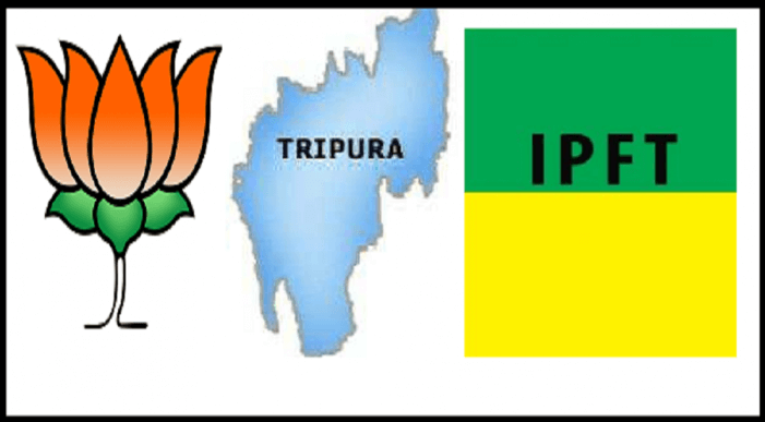 Ruling Political Allies of Tripura BJP and IPFT Indulges in Clash; At Least 15 Members Injured