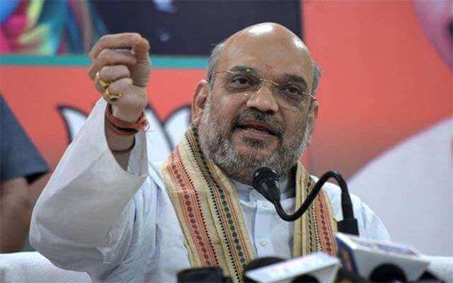 BJP Committed to Deport Illegal Migrants: Amit Shah