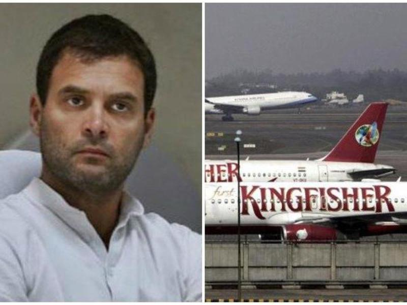 Rahul Gandhi, Family Partially Owned Kingfisher Airlines: BJP