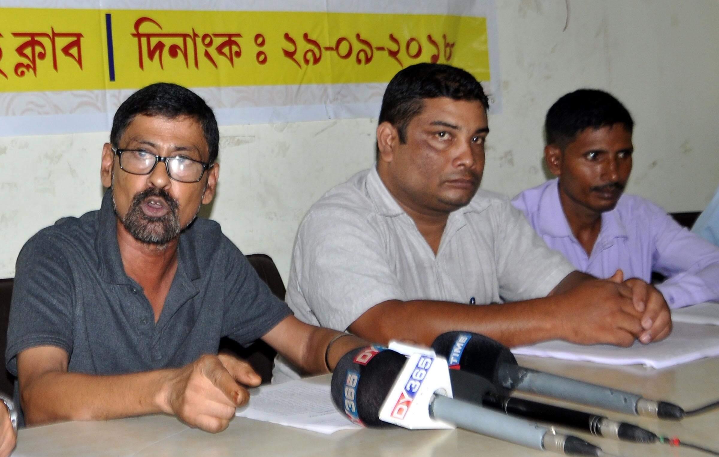 Dispur's Apathy on Land Reform Frustrating Residents: Brihattar Guwahati Unnayan Samiti Aikya Manch
