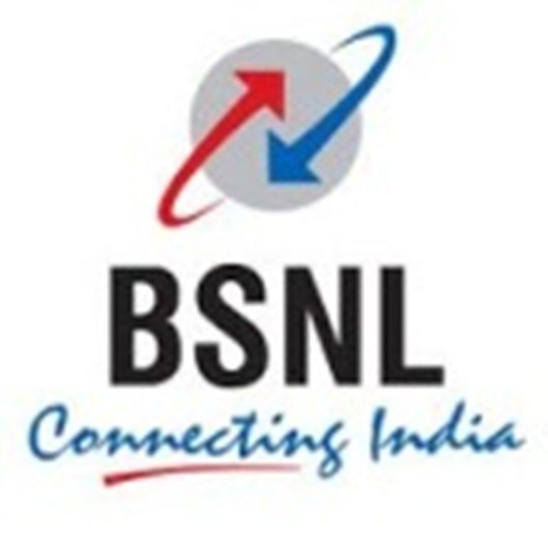 BSNL Recruitment Via GATE 2019 : JTO (Electrical) / JTO (Civil)